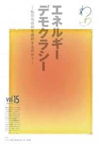 wawashinbun_15-01