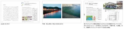 スクリーンショット 2014-02-18 8.29.26.png