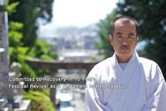 Yamada Hachiman Shrine, Oosugi Shrine