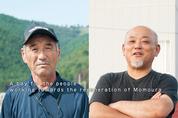 Yuinohama Project
