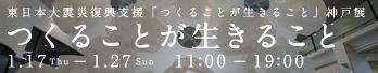 link_kobe.jpg
